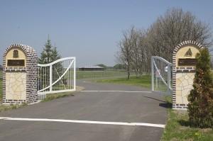 千歳ゲート